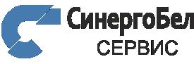 """ООО """"СинергоБелСервис"""""""